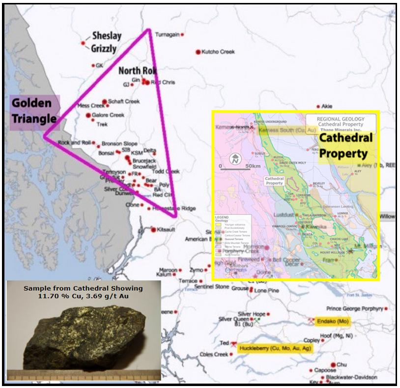 imc international thane minerals